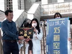 中龍鋼鐵廢棄物環評行政訟案  台中高等行政法院宣判