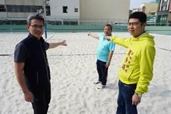 國際級潭子沙灘排球場 市議員會勘爭取優化