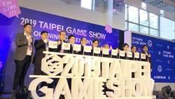 疫情延燒 台北電玩展延期無效直接宣布停辦
