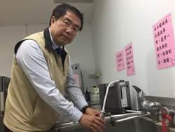 台南市長黃偉哲肯定旺旺集團助南市府防疫