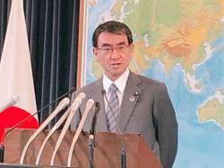日防相呼籲日本政府說明疫情別再用難懂的外來語