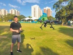 無人機飛行 原則開放例外禁止
