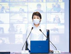 台中市政會議 帶頭視訊