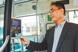 乘客疫直降 大眾運輸少3成