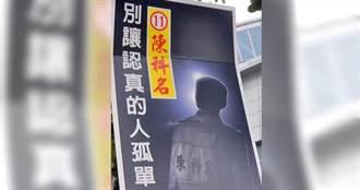 【豪門鬥爭1】坑殺至親! 議員父子檔被控盜百億祖產
