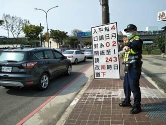 清明連假國道匝道管制用路人留意