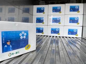 第一銀行力挺本土漁業 採購百公斤石斑贈偏鄉小學