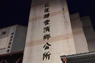 花蓮豐濱鄉長周六補選 選委會:居家檢疫勿投票