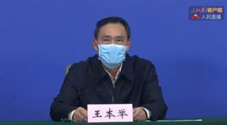武漢市4月8日起恢復武漢機場商業客運航班