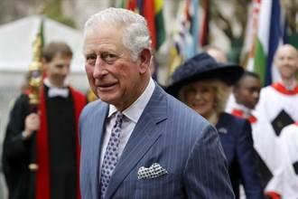 英王儲查爾斯新冠肺炎確診 卡蜜拉沒事