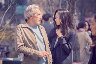 裴斗娜撂法文 新片甩法國大叔變身「網戀負心女」