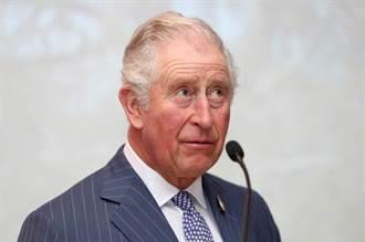 查爾斯王儲確診新冠肺炎 因接觸摩納哥親王亞伯特而隔離