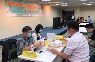 貿協清真中心攜手CLC集團 助業者開拓國內清真通路