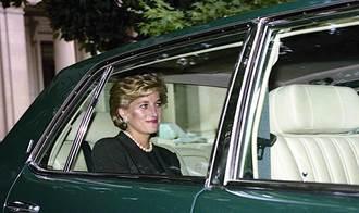 查爾斯扶正情婦卡蜜拉 黛安娜王妃一生最痛