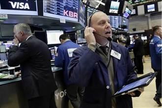 疫情恐慌蔓延! 美股開盤大漲700點後急殺 3大指數翻黑