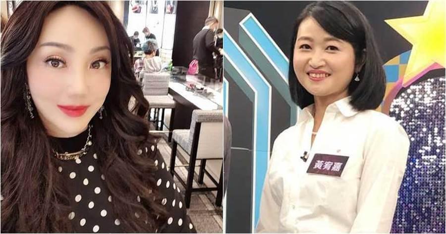 命理師沈嶸多次評論女星劉真的病情,引來眼科醫師黃宥嘉痛批。(圖/翻攝臉書)