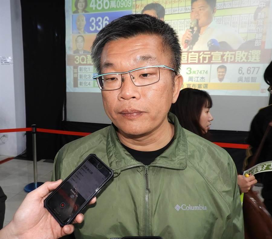 立法院副院長蔡其昌 (中時資料照)