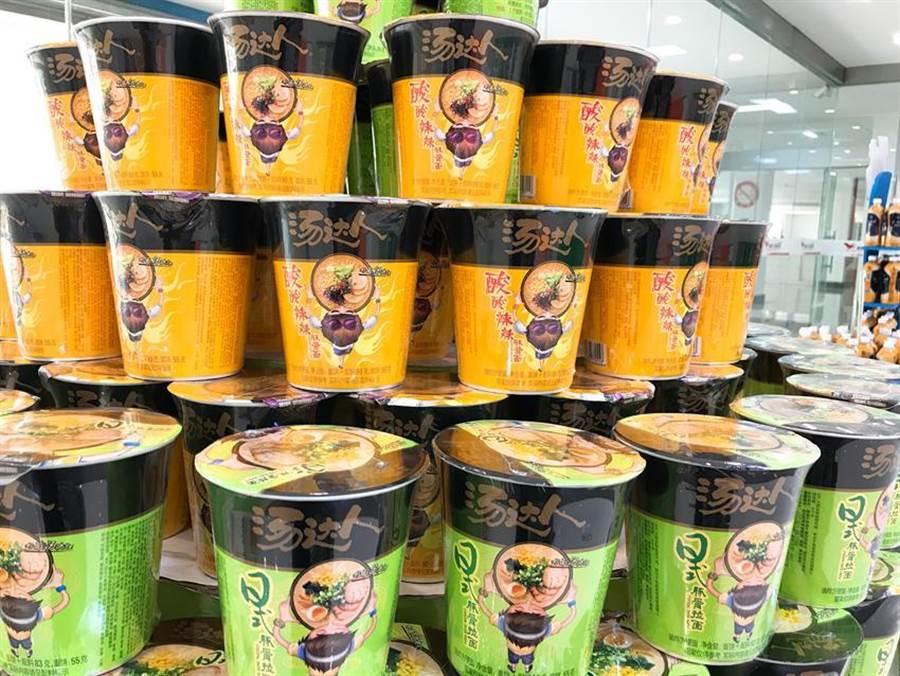 統一中控旗下主打中高價位的「湯達人」方便麵持續受市場肯定,2019業績較2018年同期達雙位數增長,表現亮眼。圖/劉馥瑜