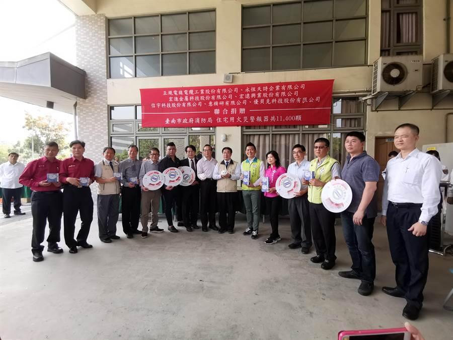 台南市7家廠商聯合捐贈1萬1400顆住宅用火災警報器給台南市消防局,25日下午於消防局第四大隊南科分隊舉行捐贈儀式。(劉秀芬攝)