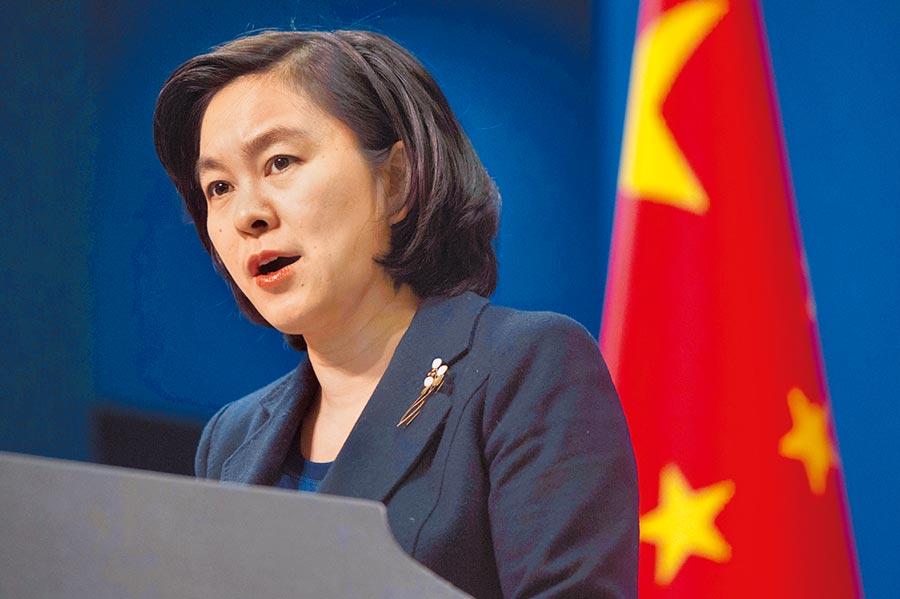 大陸外交部發言人華春瑩批,美國只是想找大陸當代罪羔羊。(美聯社)