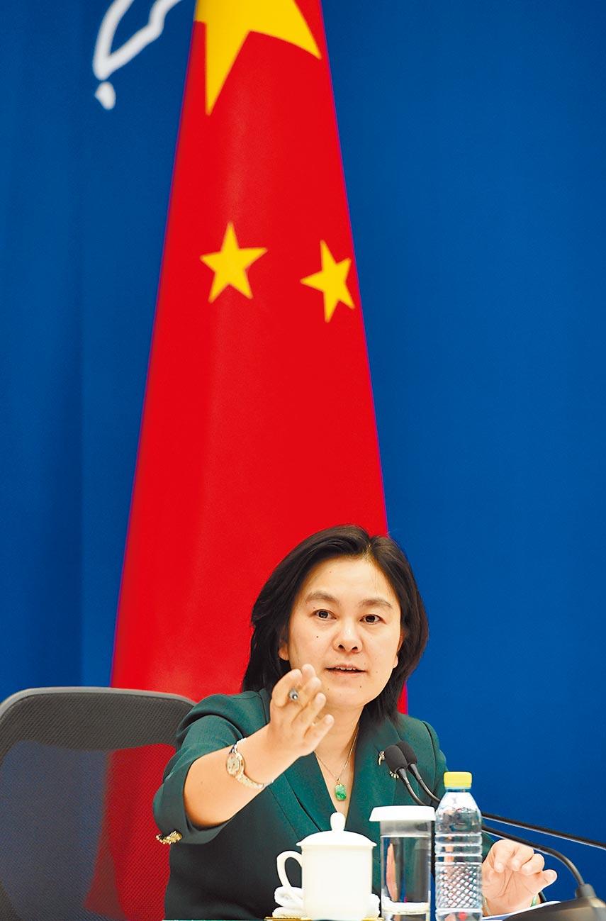 大陸外交部發言人華春瑩。(中新社資料照片)