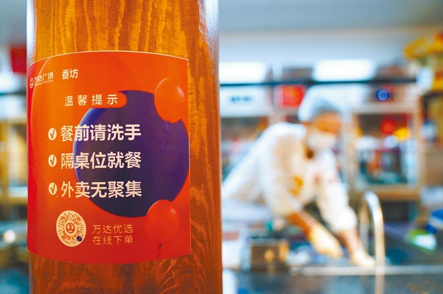 3月24日,哈爾濱餐飲業有序恢復經營,工作人員在備餐。(新華社)