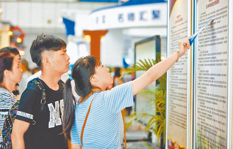 西安考生查看大學的招生資訊。(新華社資料照片)
