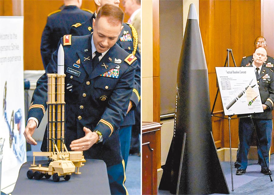 2月27日,美國陸軍展示遠程極音速武器(LRHW)模型,發射箱與飛彈(左);彈頭段的極音速滑翔體(右)。(取自笑臉男人 Twitter)