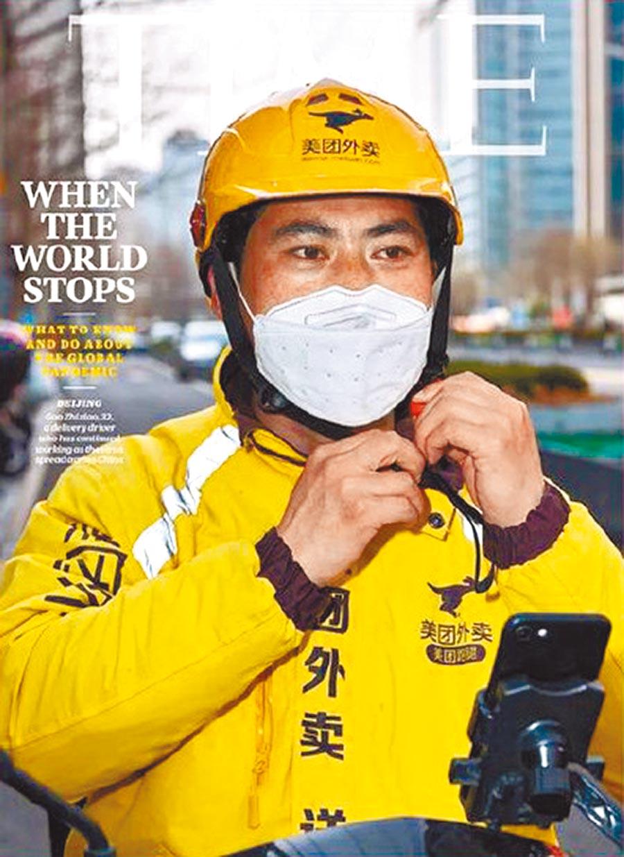 美國《時代週刊》封面發布抗疫群像,外賣騎手高治曉為唯一華人面孔。(取自微博@武漢日報社)