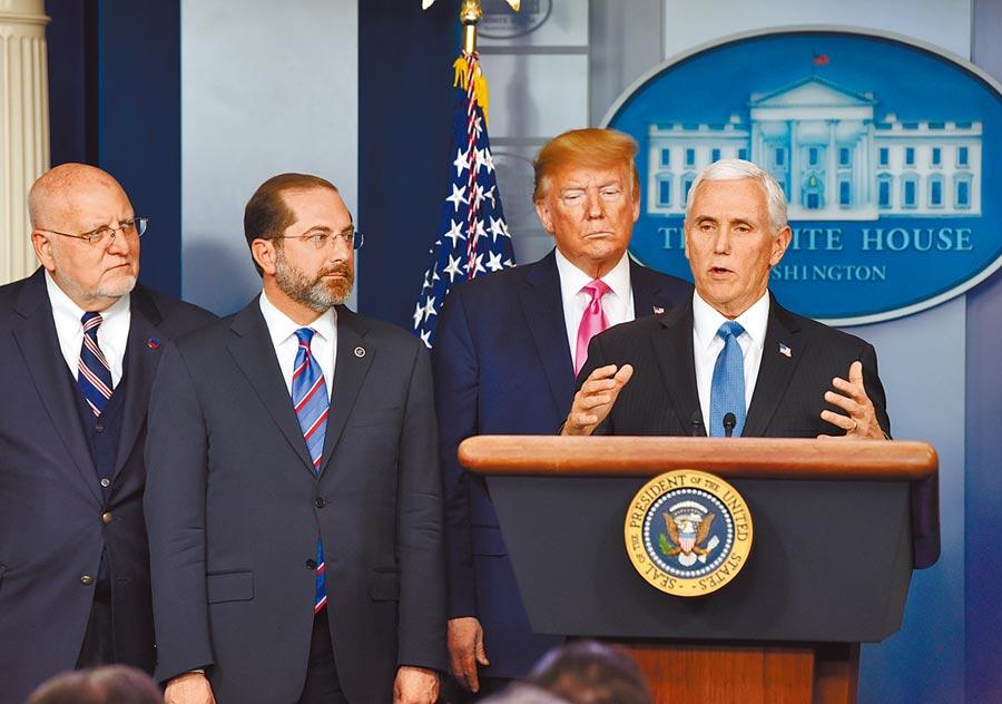 當地時間2月26日晚,美國總統川普與副總統彭斯舉行記者會,領導美國政府應對新冠肺炎疫情的工作。(中新社)