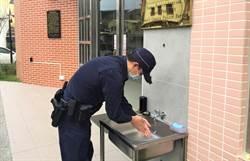 鼓勵勤洗手防疫 苗警大門增設簡易洗手台