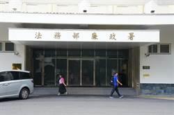 台灣肅貪成效佳 列亞太地區第五