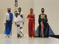 環球科大學生特製時尚布口罩 助創世基金募款