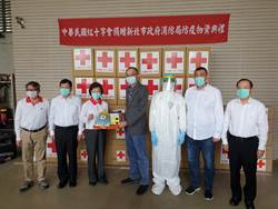 中華民國紅十字會捐物資 助新北對抗新冠肺炎