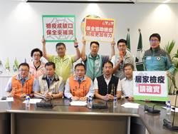 民進黨團建議將社區安全系統納入防疫體系  市府:暫無需保全人員協助