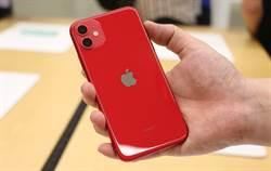 蘋果A14延遲出貨真有影? 外資報告還台積電清白