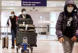 加拿大入境旅客強制隔離14天 違者最重罰1600萬