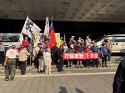 蔡英文論文風波  彭文正反告總統府發言人張惇涵誹謗