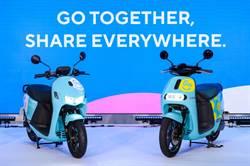 共享新境界 GoShare在新北推定點借還服務