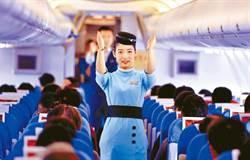 大陸民航局:疫情防控期間 繼續調減國際航班量