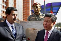 來真的!美將起訴委內瑞拉總統走私毒品