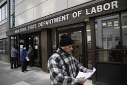 快評》全球失業海嘯?