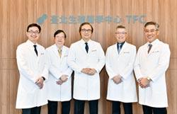 搶救生育率 五名醫打造旗艦生殖醫學中心