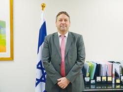 以色列、台灣 加速交流