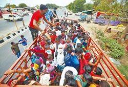印度鎖國 幾億勞工坐困愁城