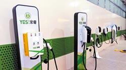 YES!來電跨足物聯網 讓充電站再進化