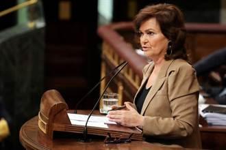 又一高官中鏢 西班牙副總理確診新冠肺炎