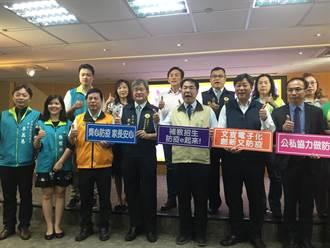 國中小新生報到 台南補教業e化宣傳