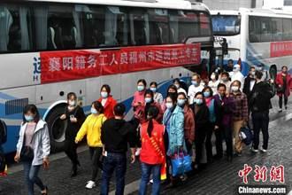 福州包車 接回首批湖北籍人員返崗