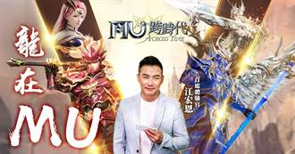江宏恩擔任手遊體驗官「最自豪的遊戲是⋯」一出口全場笑翻